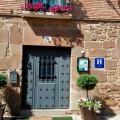Fachada Hotel Ventosa Las Aguedas